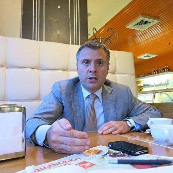 Витренко объяснил, почему покупать российский газ«патриотично»