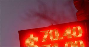 Эксперты предсказали укрепление доллара до 72 рублей к концу года
