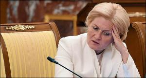 Ольга Голодец выступила за пенсионный мораторий