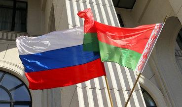 РФ предоставила Белоруссии кредит на 6,2 млрд руб