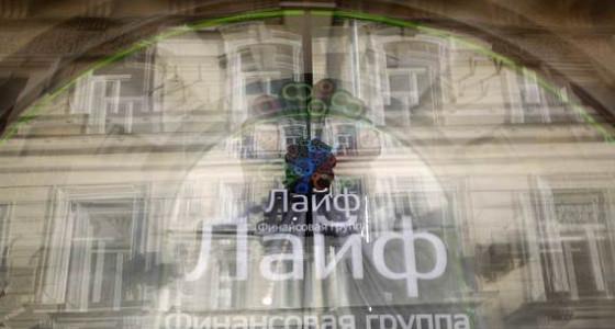 АСВ хочет вернуть кредит, выданный на санацию «Солидарности»