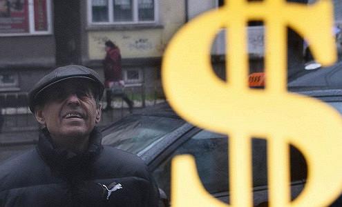 Пора ли продавать валюту?