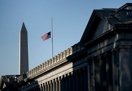 Доходность гособлигаций СШАобновляет годовые максимумы