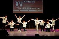 ВКЦ«Зеленоград» подвели итоги фестиваля «Открытое пространство»