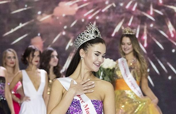 «Мисс Москва— 2017»: кому достался титул самой красивой девушки столицы