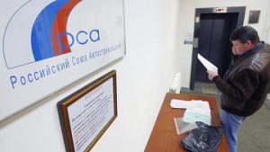 Введение электронного ОСАГО не приведет к уходу с рынка страховых агентов