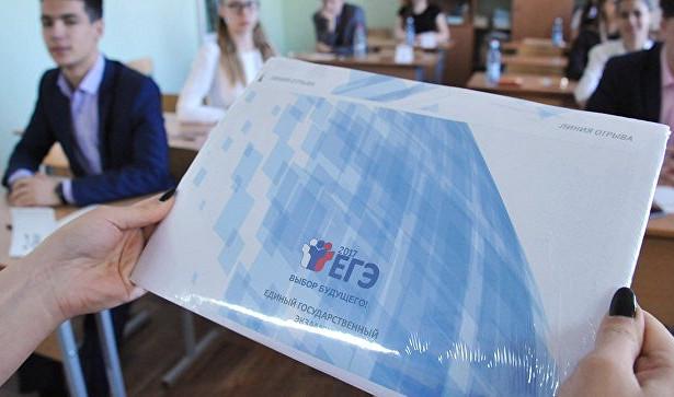 Министров призвали следить задосрочной сдачей ЕГЭ