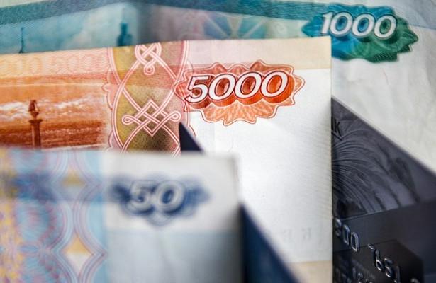Центробанк разъяснил, чьиналичные будут контролироваться