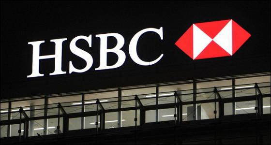 HSBC: мировую торговлю ожидает взрывной рост
