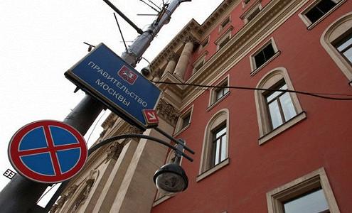 С 1 июня минимальная заработная плата в Москве составит 16 500 рублей