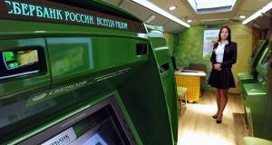 Четверть состоятельных клиентов Сбербанка приобрели инвестиционные продукты