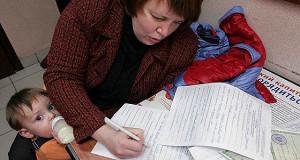 Задолженность по социальным выплатам в Забайкалье выплатят в 2017 году