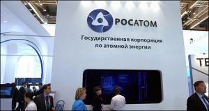 В группе Анатолия Мотылева застряли корпоративные пенсии атомщиков