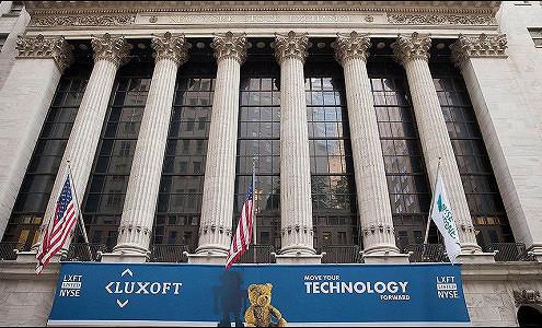 Luxoft заработает на финансовых рисках