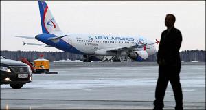Субсидирование региональных авиаперевозок будет скорректировано
