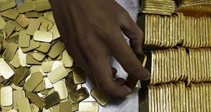 Золото спустилось с вершины