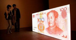 Китай потратил $0,5 трлн на поддержку юаня