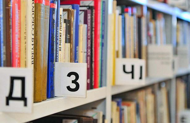 ВБурятии до2022 года модернизируют девять библиотек