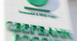Житель Орла получил от Сбербанка счет от 1900 года на 42 млн рублей