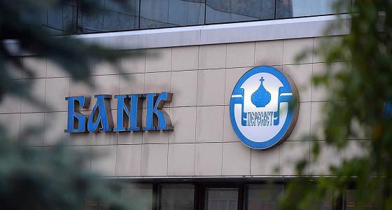 Вкладчики «Пересвета» получат 6 млрд рублей