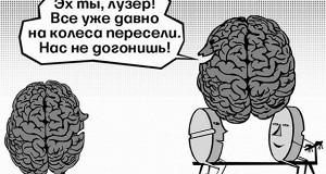 Офисные трудоголики увлекаются «таблетками для ума»