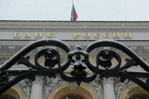 ВМоскве лишили лицензий ещедвабанка: есть линадежда вернуть деньги?