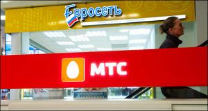 МТС и «Евросеть» вновь снизили цены на смартфоны