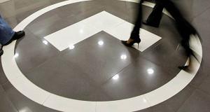 Банк «Траст» скрыл свою отчетность
