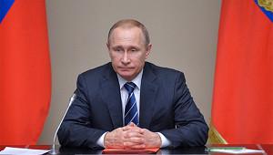 НаУкраине призвали Путина «сделать шагназад»