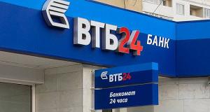 ВТБ 24 меняет ставки по кредитам наличными