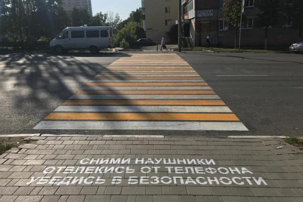 Ремонт дорог, камеры иДТП. Какнадорогах Севастополя наводят порядок
