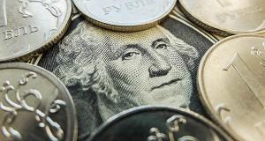 Самые выгодные ставки по вкладам