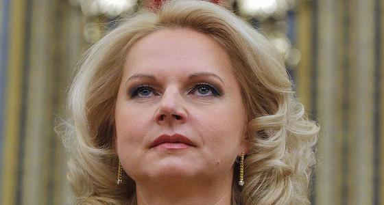 Татьяна Голикова рассказала о коррупционных рисках