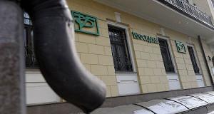 По делу Татфондбанка арестовали руководителей «Сувар девелопмент»