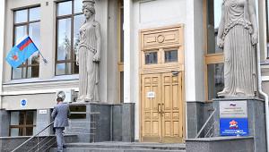 ПФР перевел НПФ 399,2 млрд руб. пенсионных накоплений за 2013-2014 гг.