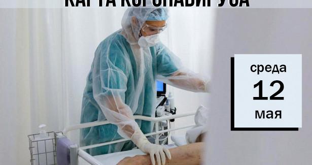 Коронавирус вРязанской области: 12мая