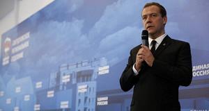 Медведев призвал не верить обещаниям увеличить пенсии в пять раз