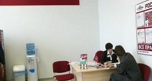«Росгосстрах» может вскоре начать продажу полисов ОСАГО
