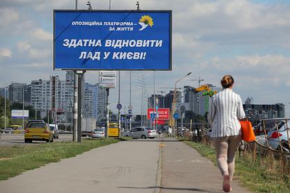 «Пророссийская» партия стала самой популярной наУкраине