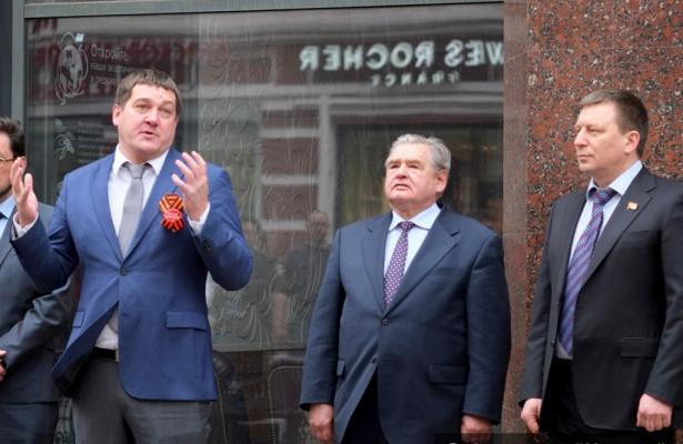Московские единороссы утвердили состав оргкомитета напраймериз