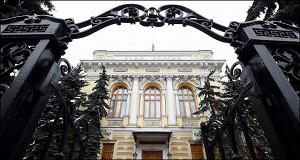 Доля жалоб на страховщиков в Банк России в I квартале увеличилась