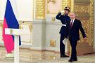 Путин назвал принципы сотрудничества России сдругими странами