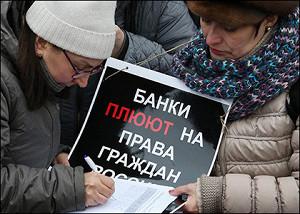 У валютных ипотечников есть основания добиваться пересмотра договоров — Минюст