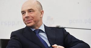 Силуанов назвал «высокой оценкой» повышение рейтинга России агентством S&P