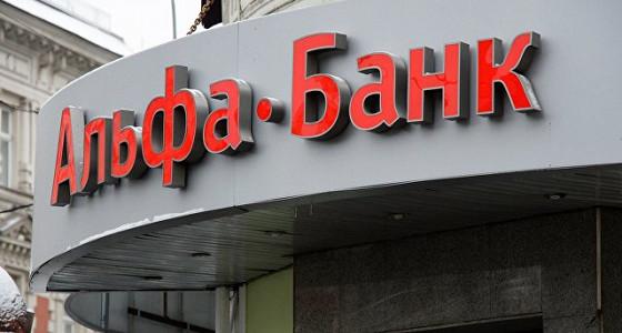 В Киеве радикалы разбили окна в отделении «дочки» Альфа-банка