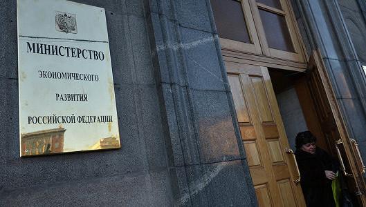 МЭР связывает замедление инфляции с укреплением рубля