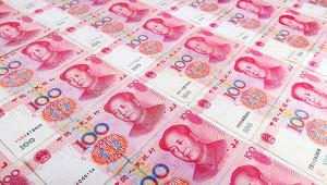 Потери банков КНР из-за долгов госпредприятий могут составить около 7% ВВП