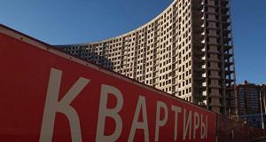 Подмосковье вошло в топ-3 регионов по ипотечному кредитованию в ЦФО