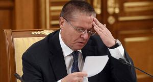 Улюкаев не верит в рост цен на нефть