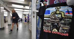 Немецкие компании в России выступили за отмену санкций